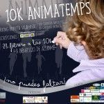 Cartel V 10K Animatemps